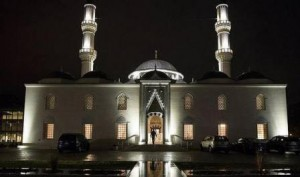 islamic-center-as