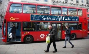 subhanallah-london
