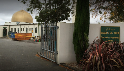 Masjid-Al-Noor-Christchurch
