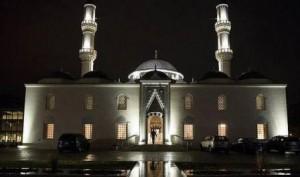 islamic-center-as