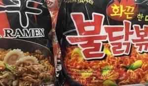 mie-korea