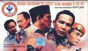 film-g-30-s