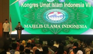kongres-umat-islam-2020