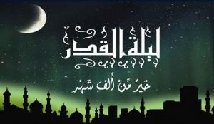 Lailatul-Qadr-1442